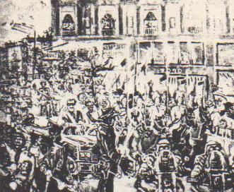"Joseph Delaney, Harlem Day Parade, 1981, 20 x 23"""