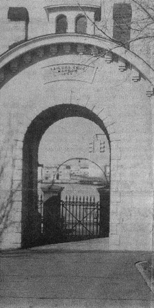 Entrance, Kill van Kull, Staten Island, photo: Gayle Gleason